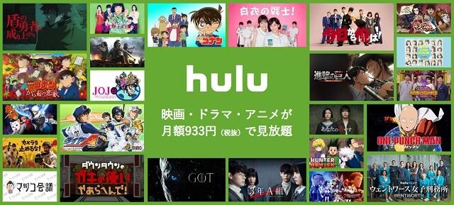 Hulu公式ドラマ