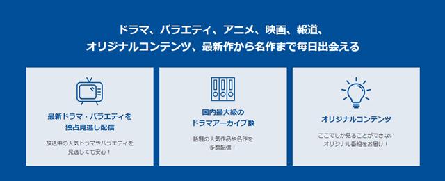 ミリオンジョー動画1話最新話Paravi動画数